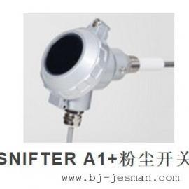 Snifter A1 布袋检漏开关 静电粉尘开关