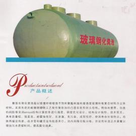 专业生产加强型玻璃钢化粪池 地埋式机械缠绕化粪池