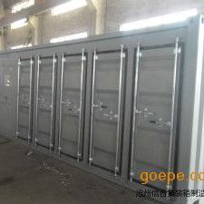 多开门设备集装箱、特种集装箱