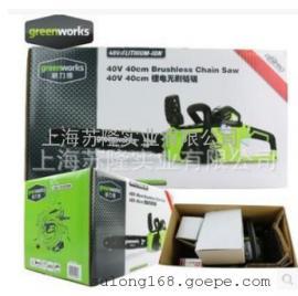 格力博greenwork40V链锯单手小链锯轻便无刷式充电链锯锂电链锯