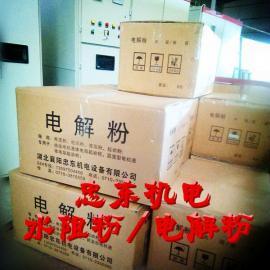 湖南省郴州永州怀化娄底市液体水阻柜专用电解粉水阻粉