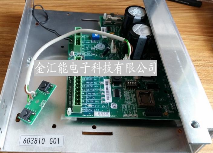 通力电梯配件603800g01电路板维修