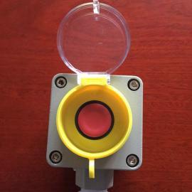 带透明罩防爆控制按钮BZA53-1防爆急停按钮开关