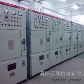进口离心式空压机专用启动控制柜