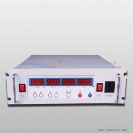 ALC2020203020452050系列可调交流电源 电力电子频率转换器