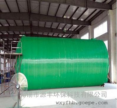 江苏常州市玻璃钢化粪池