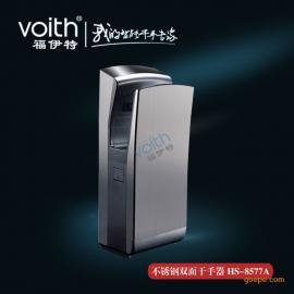 福伊特VOITH高速双面喷气式干手机干手器 烘手机 烘手器