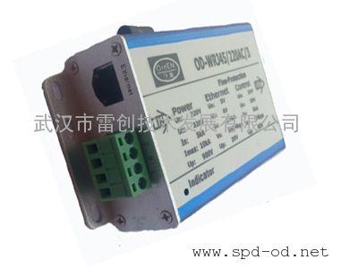网络三合一防雷器,网络电源控制防雷器,网络三合一防雷接线