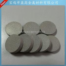 供应24*7不锈钢粉末烧结滤片