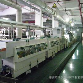 惠州线路板厂废气处理设备厂家直销