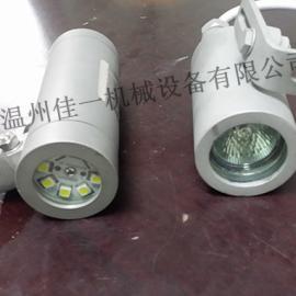 设备视镜专用LED射灯/不锈钢LED视镜射灯/LED视镜灯