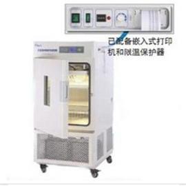 药物稳定性试验箱LHH-250SDP
