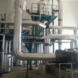 供应惠州石油化工厂反应釜管道保温工程