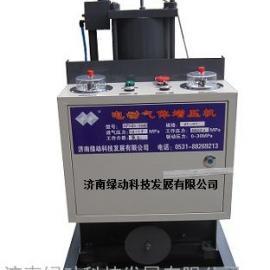 济南绿动CDZ电动氮气增压站 充氮车 高效充氮车 气体增压系统