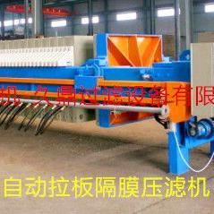 河南久鼎造纸污泥处理1250型200平方全自动隔膜压滤机