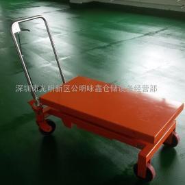 深圳模具液压平台车