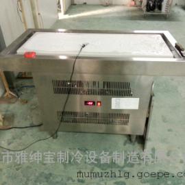 炒冰机/东莞不锈钢炒冰台价格/订制不锈钢炒冰台供应商