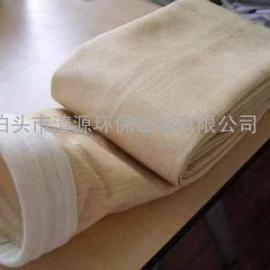 冶炼氟美斯高温布袋