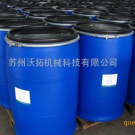 psa制氮机碳分子筛更换