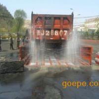 安徽工地洗车桥 安徽工地洗轮机
