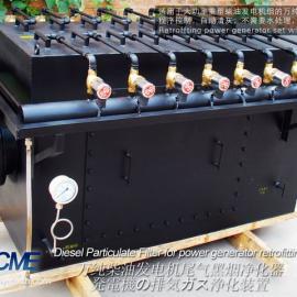 厂家供应 万纯系列发电机组尾气净化器-稳定可靠 价格合理