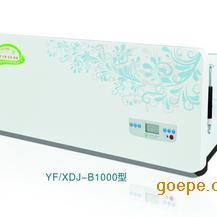 医用空气消毒机|紫外线空气消毒机|等离子空气消毒机