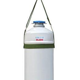 YDS-2便携式液氮罐生物标本脐血储存罐3L-50L