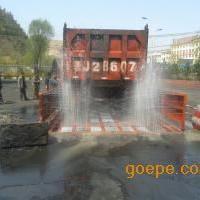 上海工地洗车桥 上海工地洗车机