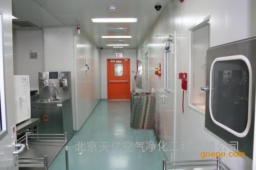 谷瀑环保设备网 空气净化工程 实验室空气净化 北京天亿空气净化工程
