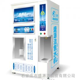 自动售水机 小区自动售水机 投币刷卡售水机