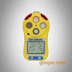 新款便携式二合一有毒有害气体检测仪 终身维护 进口传感器