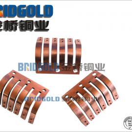低价销售 高品质铜箔软连接 经久耐用 使用寿命长