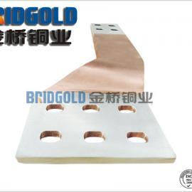 大量供应 铜箔软连接 T2紫铜 含铜率99.7% 产品畅销国内外