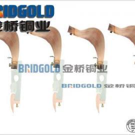 金桥铜业供应铜箔软连接 可根据客户要求/提供图纸加工定制