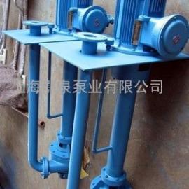 不锈钢防爆液下排污泵 防爆型液下排污泵