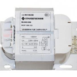 斯塔森高压钠灯镇流器SS-NG1000