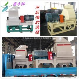 厂家热销布袋除尘粉碎机 纤维物料粉碎磨粉机 木粉生产线安装