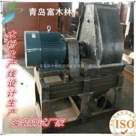 制颗粒木屑粉碎机 纤维粉细粉磨粉设备厂家 木粉磨粉成型机