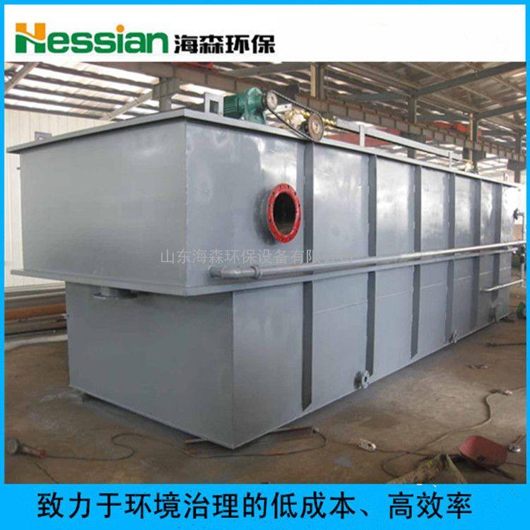 【现货供应】山东海森小型镀锌污水处理设备 占地小