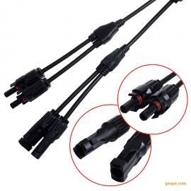 厂家供应电池板插头,MC4光伏接头 ,MC4连接器
