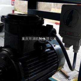 防爆型压力式板框滤油机