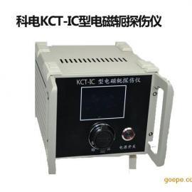 KCT-IC彩屏�磁�磁粉探���x
