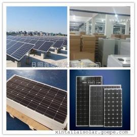 日照太阳能电池板厂家,太阳能电池板哪家做得好?地址在哪?图