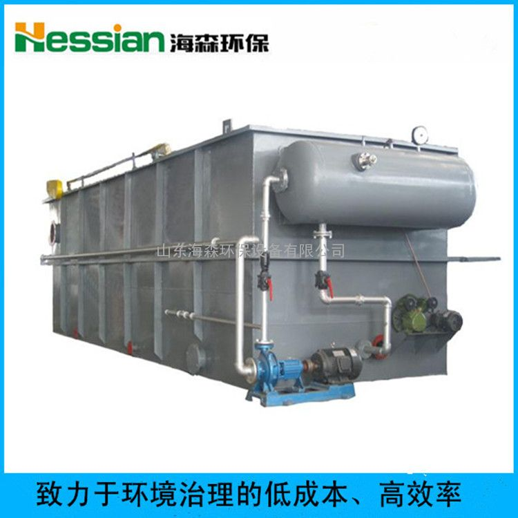 【现货供应】镀锌污水处理设备平流式溶气气浮机