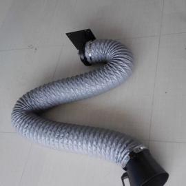 万向吸气臂柔性通风管df-xqb-3吸气臂厂家/东方浩誉