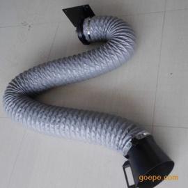 供应柔性吸气臂万向通风管排气罩/机械臂东方浩誉特价销售