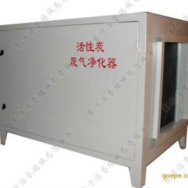 供应活性炭有机废气净化器df-hxt-3碳钢喷塑/东方浩誉