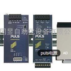 德国PULS电源 QT20.241