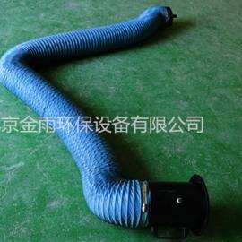 北京金雨焊烟柔性臂2米――5米特卖