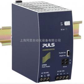 德国PULS电源 CPS20.241